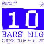 1003 BARS NIGHT <3